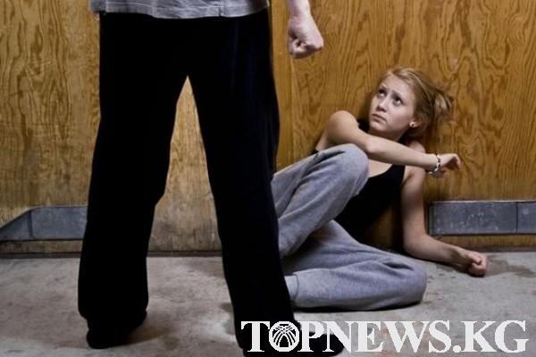 унижение над женщинами фото